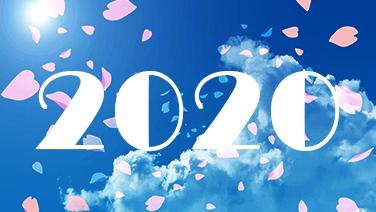 2020年3月新卒 営業技術職(セールスエンジニア)